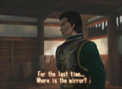Shenmue_Intro_Of_Main_Villain.jpg