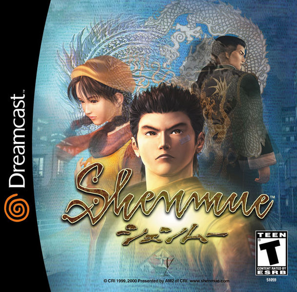 shenmue-cover